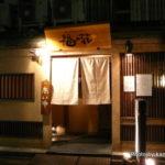 東京で山口のものを食す