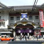 ラスト・歌舞伎座