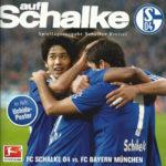 """""""auf Schalke""""の内田選手インタビュー"""