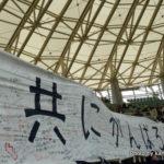 2011 J1第9節 仙台 1-0 福岡