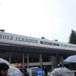 2012 J1昇格プレーオフ決勝:大分対千葉